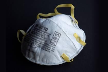 a close-up of a legitimate N95 mask